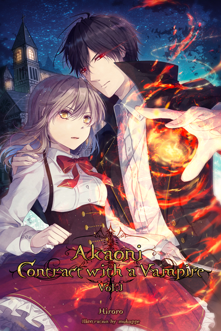 Akaoni: Contract with a Vampire Cover